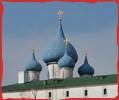 Moskau Goldene-Ring