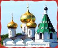 Flusskreuzfahrten Rostow am Don Moskau